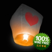 Love Heart Flying Lanterns (5 Pack)